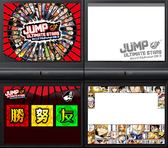 Thumbnail 1 for Jump Ultimate Stars